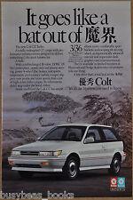 1989 DODGE COLT advertisement, Dodge Colt GT Turbo, Japanese Kanji