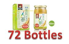 DHL-New Quaker Ginseng Drink Energy (Sugar Free) (60ml x 72 Bottles) 養氣人蔘滋補液(無糖)