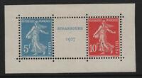 "FRANCE STAMP TIMBRE YVERT N° 242 A "" SEMEUSE STRASBOURG 1927 "" NEUFS xx TTB V042"