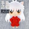 Hot Anime Inuyasha DIY Handmade Toy Bag Hanging Plush Doll Handwork Pendant Gift