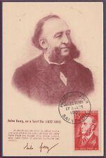 FRANCE CARTE MAXIMUM N°880 Jules Ferry Obl 1951 Maxi Card Edition Freisz