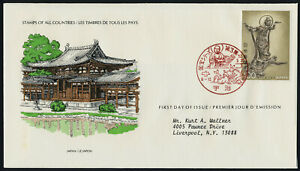 "Japan 1277 on addressed FDC - Art, ""Saint on Cloud"", Wood Carving"