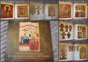Old Believers collection icons, crosses, copper casting, splint.