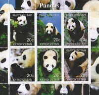 PANDA BEAR ENDANGERED SPECIES WILD ANIMAL KINGDOM 2000 MNH STAMP SHEETLET