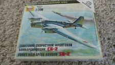 Zvezda 1/200 Soviet High-speed Bomber SB-2 #6185 *NEW SEALED*