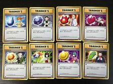 Pokemon Japanese Card Gym Badge 8 Cards Complete set XY-P 20th Prize Promo