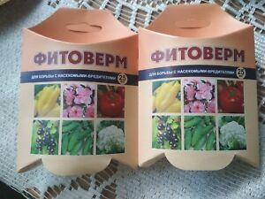 Two packs of biological preparation Fitoverm for 25ml for pest control.
