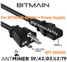 Bitmain Antminer APW3++ PSU 220V-240V Power Cord for S9 A3 D3 L3+ HEAVY 3 6 8ft!