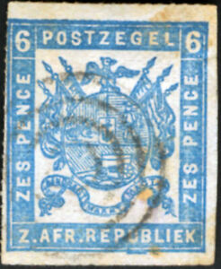 Transvaal Sc 22 Coat of Arms 1870-72 First South African Republic used