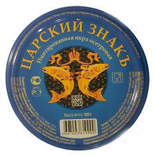 "1 Jar Russian Black Caviar ""Royal Sign"" Best quality 105 gr./ 3.7 oz"