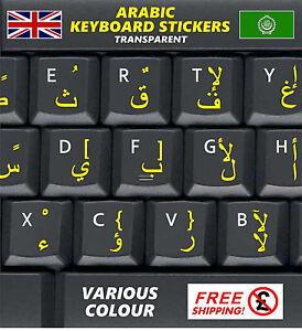 ARABIC KEYBOARD STICKERS LAPTOP COMPUTER TRANSPARENT ANTIGLARE YELLOW LETTERS +