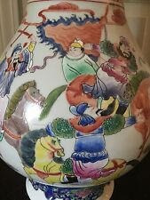Vintage Chinese Vase With Mark H 16 1/2 Inches