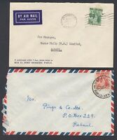 Papua & New Guinea - Airmail cover to Rabaul. Chocolat/Cacao. (8G-34848) MV-5116