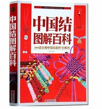 Chinese artesanato book making presentations 300 Chinese knot with pictures