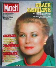 ►PM 1717-1982- GRACE KELLY- CAROLINE MONACO- JEAN SEBERG- MAURICE BÉJART...