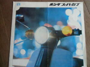 1960's  old honda   super Cub  C50 C65 C90  Brochure  from JAPAN