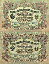 * 2 x 3 RUBEL 1905 * 2 verschiedene Unterschriften *