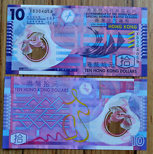 Hong Kong  TEN 10 DOLLARS  POLYMER NOTE  UNC CURRENCY MONEY  RANDOM YEAR