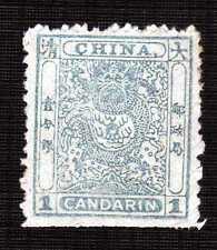 China Imperial (1885) Small Dragon 1ca. Green, MNH, OG, WMK. Variety. VF. Look!
