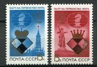 30431) Russia 1984 MNH Chess - Chess 2v. Scott #5290/91