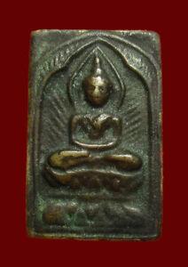 Old !!! Phra LP Suk  Phim  Praphamonthon Wat Pak Khlong .Thai Amulet.Popular!!!