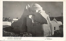 GRECE GREECE MYCONOS MYKONOS 12 paraportiani timbrée 1954