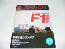 Japanese Magazine Minicar Fan Volume 18