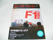 Japanese Magazine Minicar Fan Volume 18