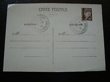 FRANCE - carte entier 1941 (cy13) french