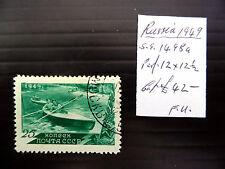 Russie 1949 aviron comme décrit de nouveaux prix inférieur FP5432