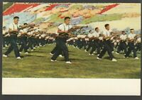Postcard China Chinese calisthenics Praise Revolution at Second National Games 5
