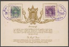 Burma Royal Mandalay Palace Card with special Franking - scarce.