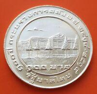 Thailand 100 BAHT 1975 SILVER COIN KM.106 UNC CHULALONGKORN & BHUMIBOL FINANCE