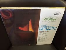101 Strings The Romance of Hawaii vinyl LP Alshire SEALED