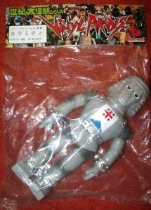 CLEOPAT-MARMIT (Johnny Sokko, Godzilla, bandai, Giant Robo) NEW IN BAG