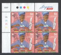 SINGAPORE 2015 $0.05 KACHANG PUTEH SELLER 6TH REPRINT 2015G TL BLK 4 STAMPS USED