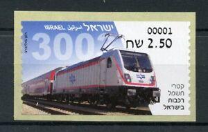 Israel Trains Stamps 2018 MNH Electric Locomotives Railways 1v S/A Set ATM Label