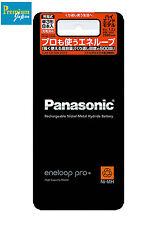 Panasonic BK-3HCD/8 Eneloop Pro AA 2500mAh rechargeable battery 8 pcs New