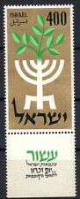 Israel - 1958 Independence Mi. 164 MNH
