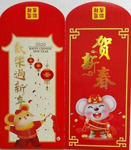 CNY Ang Pow Packets - 2020 Tong Seng Huat Rice Trading Sdn Bhd 2 pcs 2 design