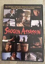 Shogun Assassin (DVD, 2006, Widescreen Collectors Edition) Cult Classic!