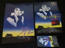 Betty Blue 37 2 Matin Japan Film Program Book Ticket Flyer Jean Jacques Beineix