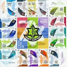 ISRAEL 2018 A SALUTE TO THE IDF DECORATED 16 STAMP SHEET MNH