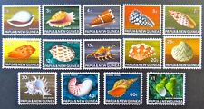 1968-1969 Papua New Guinea Stamps - Seashells - Definitives - Part Set of 14 MNH