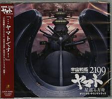 ANIME (AKIRA MIYAGAWA)-SPACE BATTLESHIP YAMATO 2199... OST-JAPAN CD G88