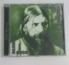 Type o negative CD dead again Peter Steele