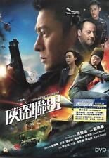 The Adventures 2017 DVD Andy Lau Shu QiZhang Jing Chu Jean RenoNEW Eng Sub R3
