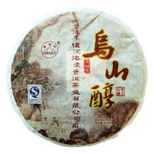 100g Organic Tea 2002 Old Tea Trees Pure Pu'erh Puerh Ripe Tea Free Shipping