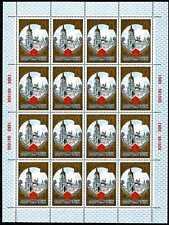1980.Russia(USSR).GOLD RING.KIEV.Sc.B131. M/sh