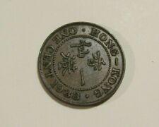 Hong Kong 1933 1 Cent Coin